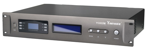 YC822 wired conference system built in speaker