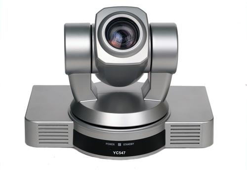 HD conference camera YC547