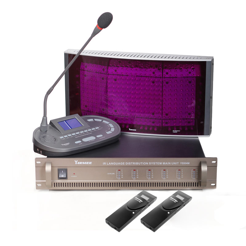 YS504 analog 4 CH-simultaneous interpretation system