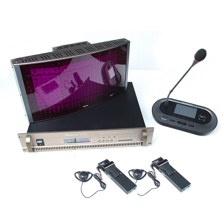 YSD604 Digital Simultaneous Interpretation System