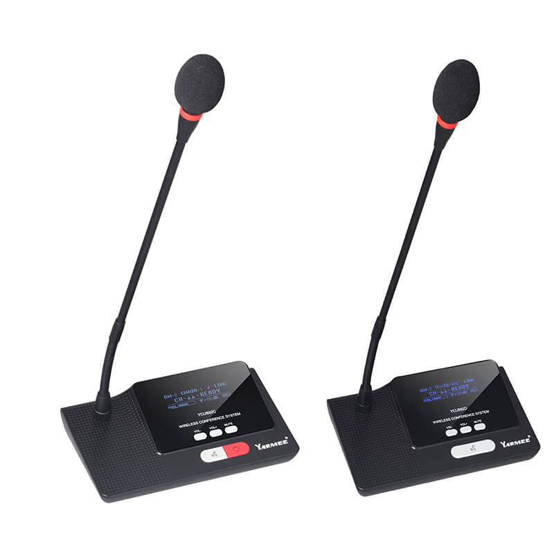 Digital wireless conference system YCU892