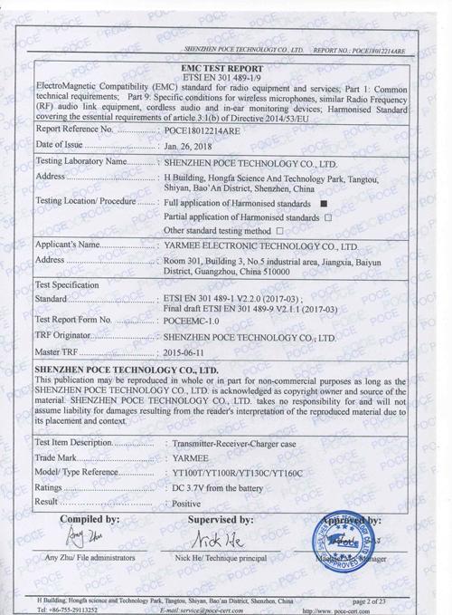 Certificat CE du système de guide touristique YT100