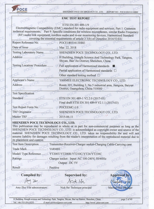 Certificat CE du système de guide touristique YT200