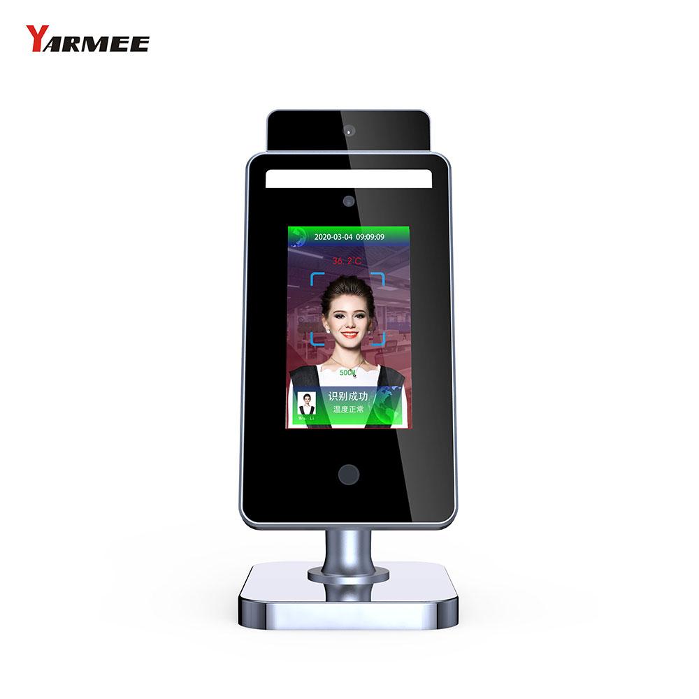 Le thermomètre infrarouge à reconnaissance faciale YF120 a été publié