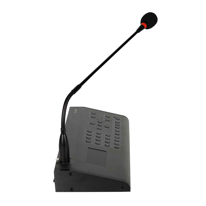 Multifunctional Remote Intelligent Paging Station Introduction PA-1616